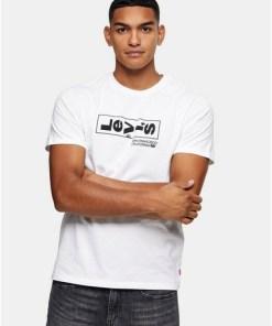LEVI'S T-Shirt mit Logo, weiß, WEIß