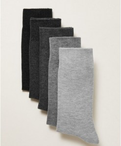 Socken im 5er-Pack, verschiedene Grautöne, GRAU