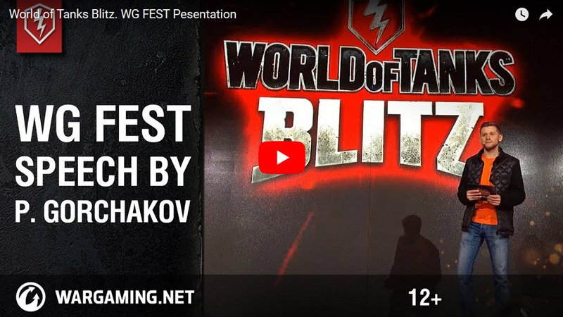 wgfest-video-preview.jpg