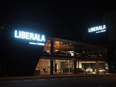 LIBERALA神戸輸入車店