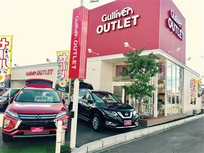 ガリバーアウトレット38号帯広店