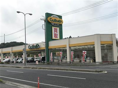 ガリバー宇都宮鶴田店