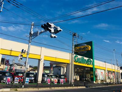ガリバー16号春日部店
