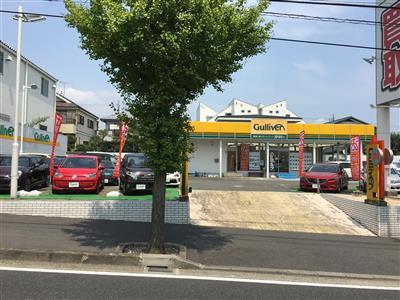 ガリバー横浜洋光台店