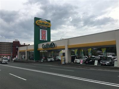 ガリバー熊本清水バイパス店