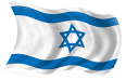 https://i1.wp.com/media.aish.com/designimages/Israel%20Independence%20Day-hdrpic.png