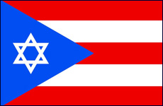 Jews and Puerto Rico: 7 Facts