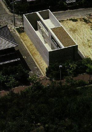 Nakayama House Nara