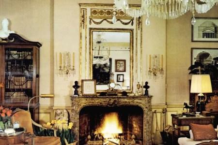 interior designers homes » Free Interior Design | Mir Detok