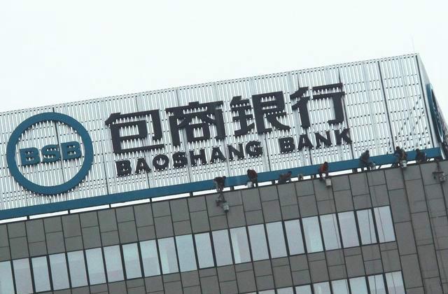 包商銀行被建行託管 「明天系」肖建華事件調查有突破? | 博客文章 | 巴士的報