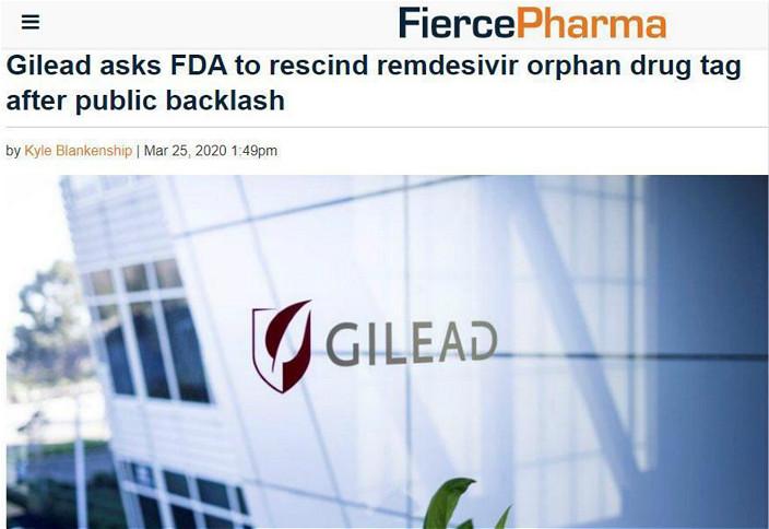 吉利德急申請撤銷「瑞德西韋」「孤兒藥」地位 股價大波動 惹操控質疑 | 博客文章