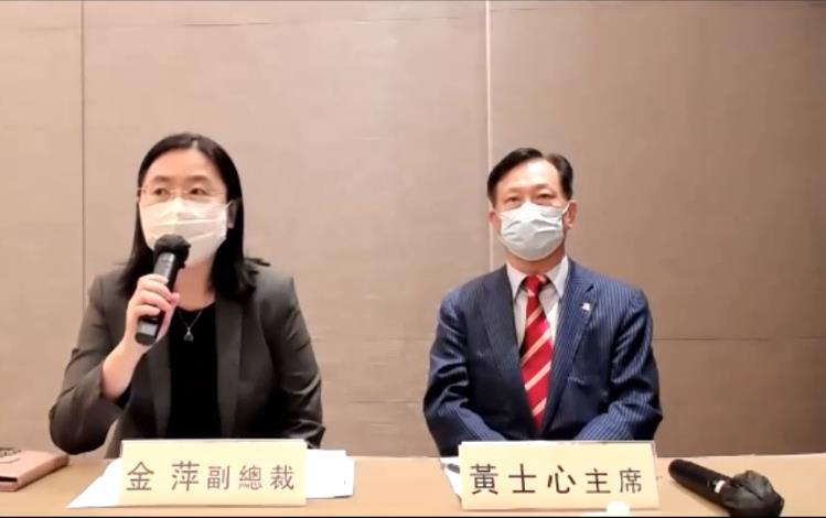 图片:金萍和黄世新要求更多的公司员工和公民参加疫苗接种计划。