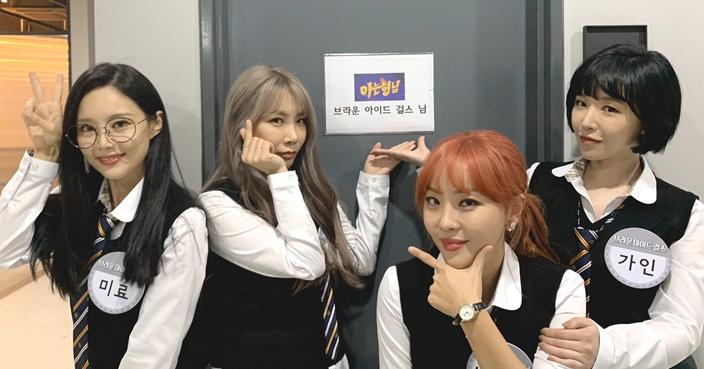 Brown Eyed Girls將回歸 出演《認哥》稱團體長壽的秘訣是彼此不熟   心韓   巴士的報