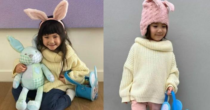 慶祝復活節 陳冠希囡囡兔女郎look超可愛 | 娛圈事