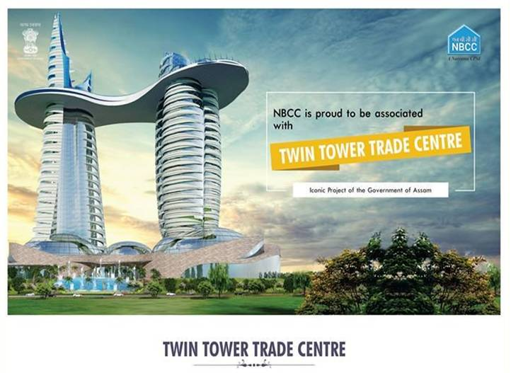 twin tower trade center