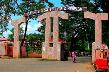 silchar medical college