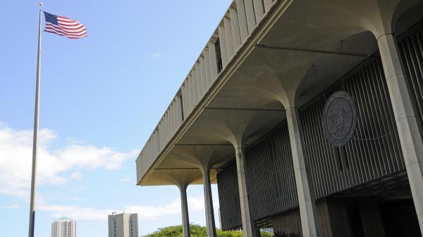 Hawaii reaches preliminary agreement with Honolulu ...