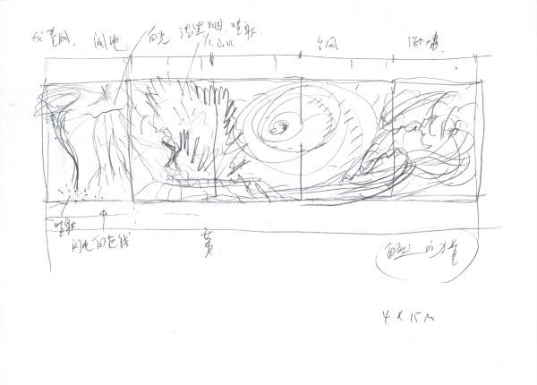Sketch of Chaos in Nature, pencil on paper, 2012,  courtesy Cai Studio