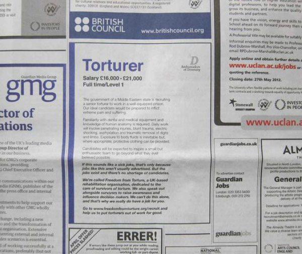 Media Images Torturer2 525