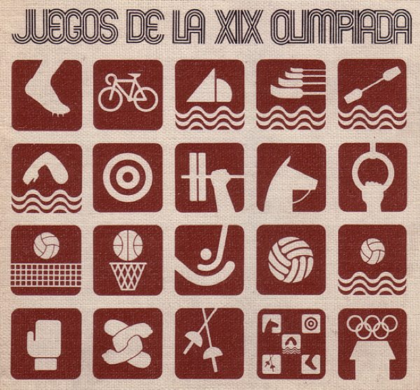 Design Files 2012 07 Mexico1968