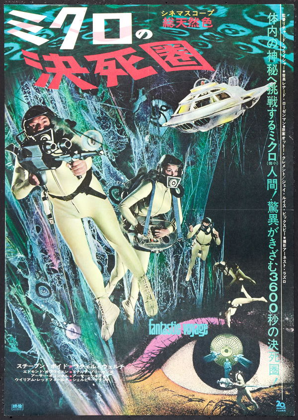 17-Fantastic-Voyage-20th-Century-Fox--1966