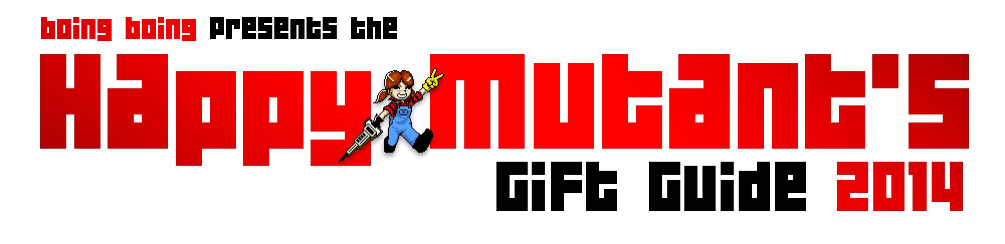 Last-minute gift ideas / Boing Boing