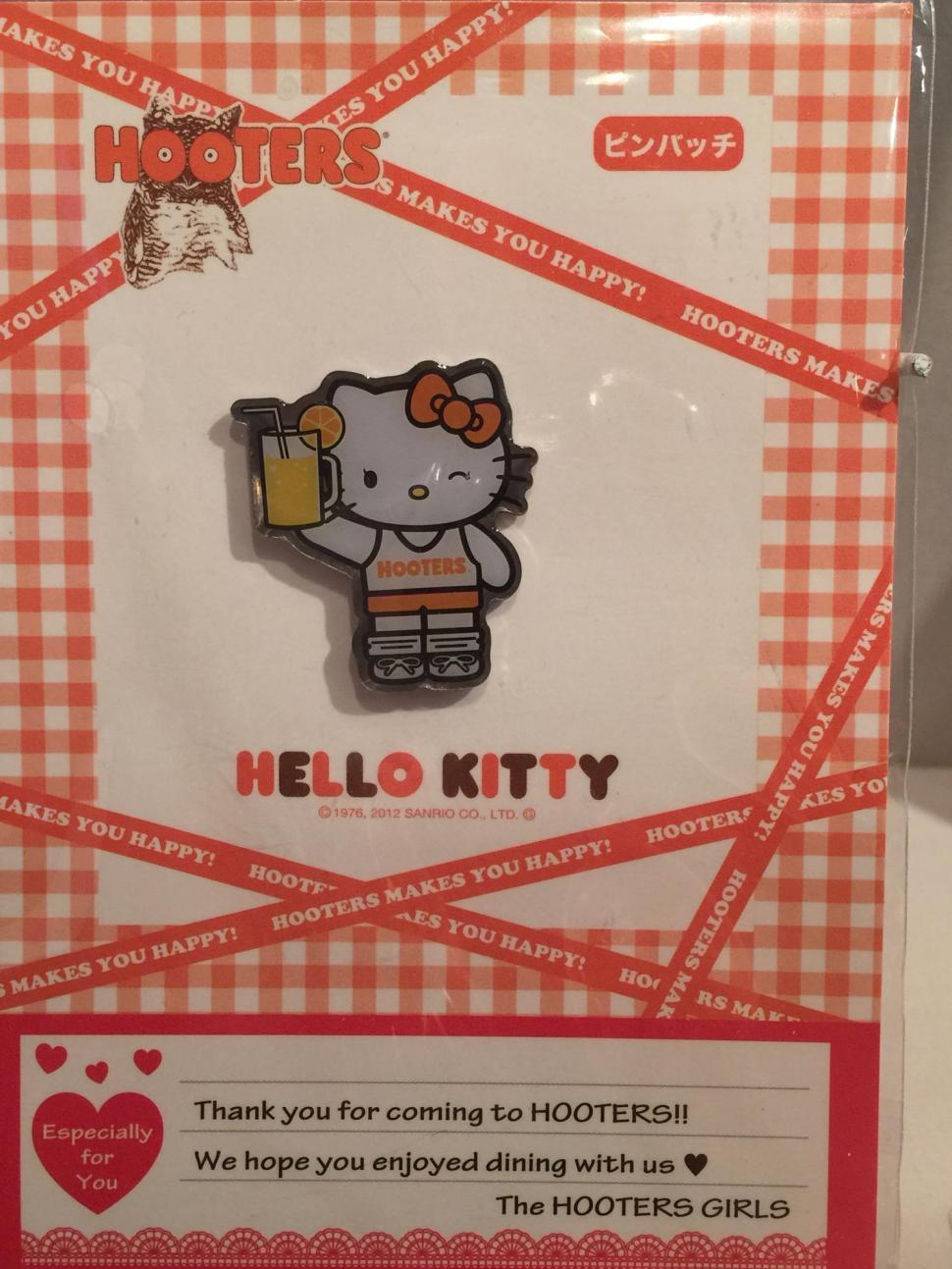 hello-kitty55