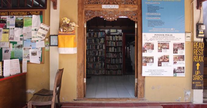 Pondok Pekak Entrance