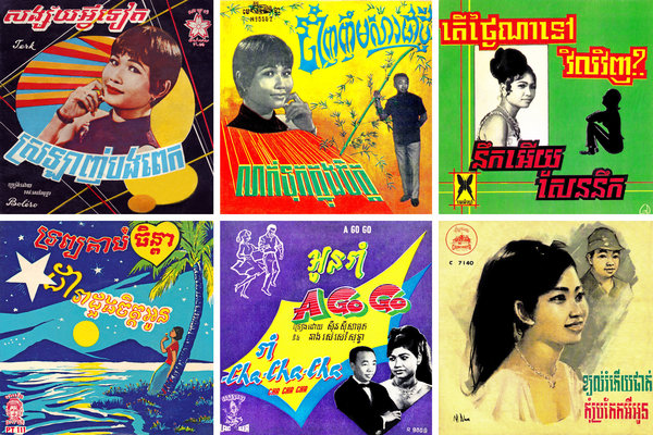 cambodian pop albums