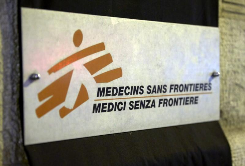 MSF headquarters in Geneva, Switzerland October 7, 2015.  REUTERS