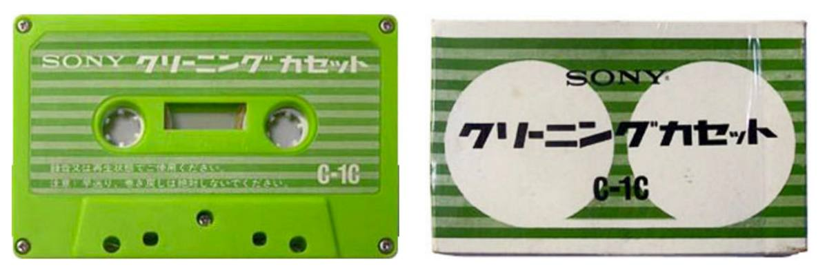 Incredible gallery of C-90 cassette tapes