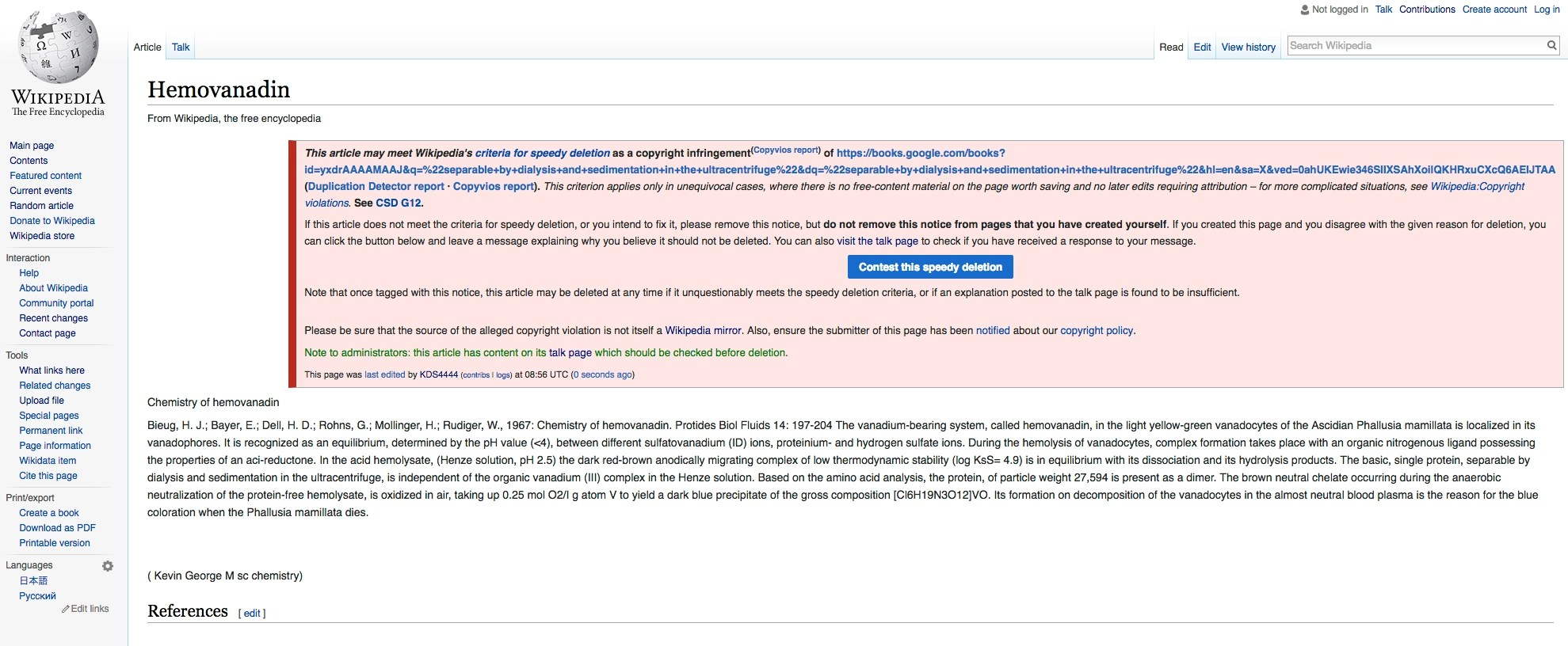 Watching Wikipedias Extinction Event From A Distance Boing Boing