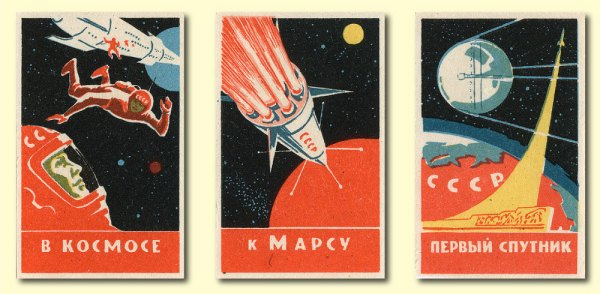 Excellent Soviet space program matchbook covers from the ...