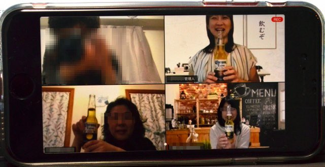 On-nomi (オン飲み) is the new Japanese term for drinking online