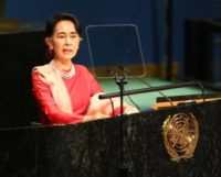 Amnesty International strips Myanmar leader of human rights award
