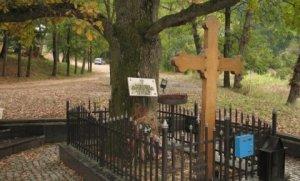 гроб вожда