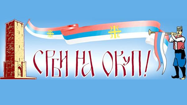 Srbi-na-okup-saopstenje