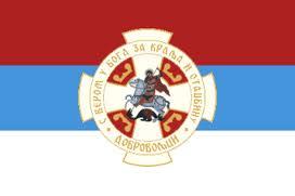 Zastava dobrovoljaca