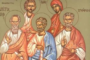 Sveti-apostoli-Aristarh-Pud-i-Trofim-300x200
