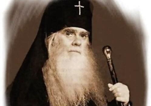 Ariepiskop Averikije Džordanvilski