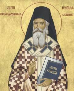 Свети Никодим Исповедник