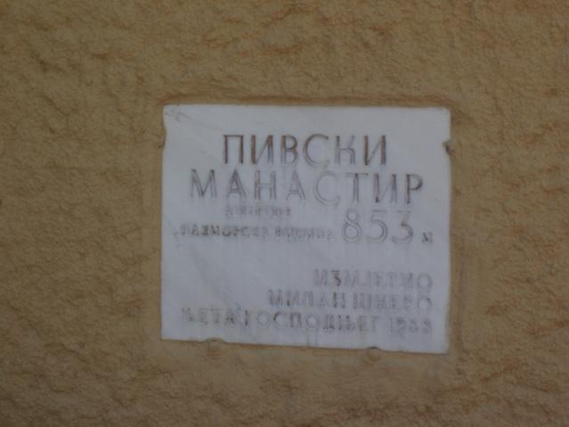 ПИВСКИ МАНАСТИР