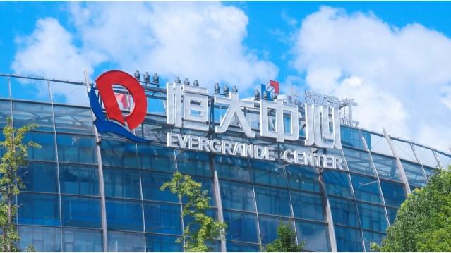 5 choses à savoir sur Evergrande, le géant chinois de l'immobilier au bord de la faillite