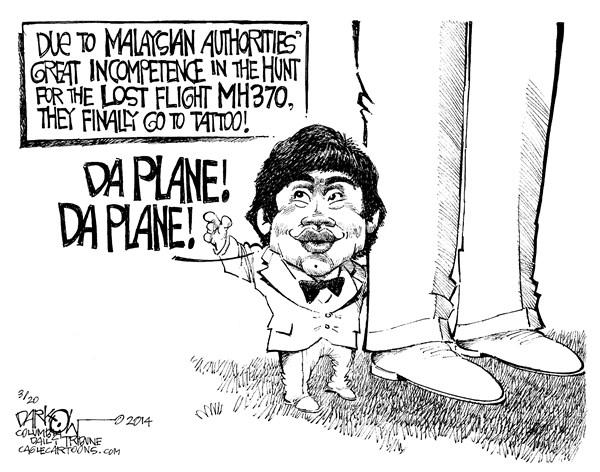 145956 600 Da Plane Da Plane cartoons