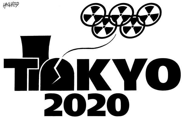 137095 600 TOKYO 2020 cartoons