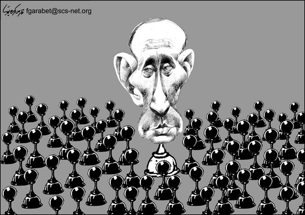 Check Mate © Fares Garabet,Syria,russia,putin,protests,leader