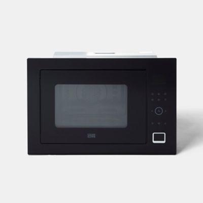micro ondes grill encastrable cooke lewis clbimw34leu 34l