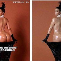 Kim Kardashian Celeb Masta 59