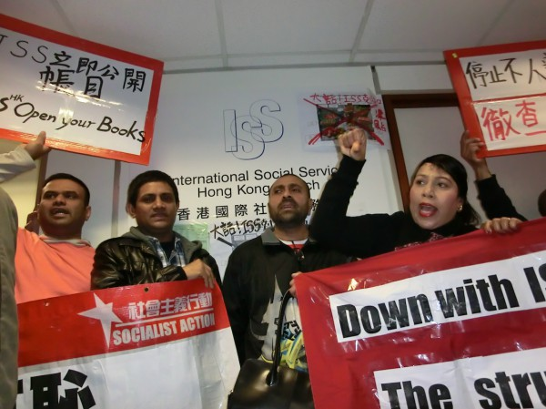 ISS-HK總部內示威