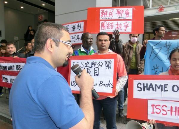「難民聯會的」Raymond於灣仔示威中發言